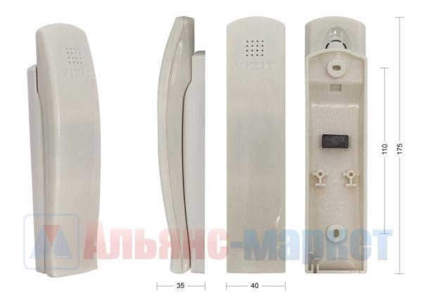 аудиодомофон, аудиодомофон купить, трубка аудиодомофона, комплект аудиодомофона, панель аудиодомофона, подключение аудиодомофона, вызывные панели аудиодомофонов, аудиодомофон +для дома, аудиодомофон схема, аудиодомофон +для частного дома, беспроводной аудиодомофон, аудиодомофон ts 203kit, аудиодомофоны commax, аудиодомофон схема подключения, аудиодомофон tantos, ts 203kit комплект аудиодомофона, аудиодомофон цены, трубка аудиодомофона купить, аудиодомофон +в квартире, цифрал аудиодомофон, аудиодомофон ts 203ha, купить аудиодомофон +для частного дома, аудиодомофон tantos ts 203kit, подъездные аудиодомофоны, установка аудиодомофона, аудиодомофон подъездный, аудиодомофон визит, трубка аудиодомофона ts 203ha, аудиодомофона +с замком, commax трубка аудиодомофона, аудиодомофоны commax dp, аудиодомофон vizit, аудиодомофон без трубки, комплект аудиодомофона +для дома, аудиодомофон +для частного дома комплект, цифровые аудиодомофоны, аудиодомофон тантос, аудиодомофон dp 2s, аудиодомофон комплект купить, комплект аудиодомофона tantos ts 203kit, аудиодомофон commax dp 2s, переговорная трубка аудиодомофона, проводной аудиодомофон, аудиодомофон +в квартиру купить, блок аудиодомофона, dp 2s трубка аудиодомофона, многоквартирный аудиодомофон, трубка аудиодомофона схема, домофон трубка, домофон аудио, домофон панель, домофон монитор, домофон купить, домофон трубка купить, домофон цена, домофон квартира, домофон cyfral, домофон vizit, домофон цифровой трубка, домофон визит, цифровой домофон, домофон визит купить, трубка переговорная, переговорные трубки цифрал, трубка абонентская переговорная, переговорное устройство трубка трубка, трубка переговорная +для домофона, трубка квартирная переговорная, переговорная трубка купить, трубки переговорные ткп, трубка абонентская переговорная цифрал, трубка квартирная переговорная ткп, укп трубка переговорная, переговорное устройство без трубки, трубка переговорная цифрал км, трубка переговорная метаком, укп 12 трубка переговорная, трубка перег
