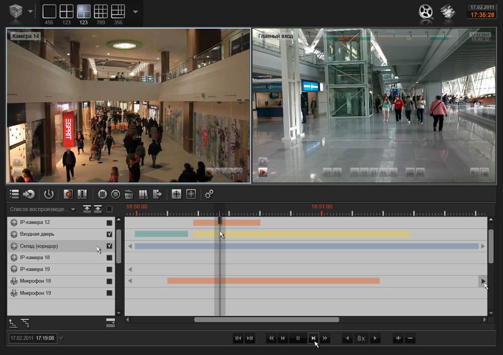 интерфейс мобильного приложения для видеонаблюдения