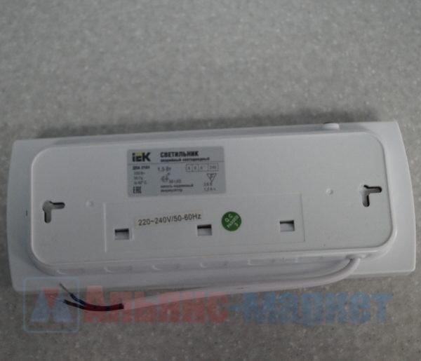 ДПА 2101, светильник дпа 2101, светильник аварийный дпа 2101, светильник аварийный светодиодный дпа 2101, дпа 2101 цена, светильник дпа 2101 цена, светодиодный аварийный, светильник эвакуационный, светильник аварийный светодиодный, аварийный светильник +с аккумулятором светодиодный, светодиодные светильники аварийного освещения, аварийное питание светодиодных светильников, светильник аварийный светодиодный led, светильник светодиодный аварийный аккумуляторный, светильник аварийного освещения светодиодный +с аккумулятором, аварийные светильники армстронг светодиодные, светильник аварийный светодиодный выход, светильник аварийный светодиодный цена, светодиодный аварийный светильник встраиваемый, светильник аварийный светодиодный постоянный, светильник аварийный светодиодный непостоянный, купить аварийный светодиодный светильник, светильники аварийного освещения аккумуляторные светодиодные, аварийный блок +для светодиодного светильника, потолочные аварийные светильники светодиодные, аварийные промышленные светодиодные светильники, купить светодиодный светильник, светильник светодиодный потолочный, аварийный светильник купить, светодиодный светильник армстронг, светильник светодиодный накладной, светильник светодиодный цена, аварийный светильник led, светильник освещение, купить светильник светодиодный потолочный, купить уличные светодиодные светильники, купить накладной светодиодный светильник, светильники встроенные встраиваемые светодиодные купить, купить встраиваемые светодиодные светильники, светодиодные встроенные светильники купить, купить линейный светодиодный светильник, офисный светодиодный светильник, аварийное освещение, светильник аварийного освещения, аварийное светодиодное освещение, светодиодные светильники аварийного освещения, аварийное освещение цена, светильник аварийного освещения светодиодный +с аккумулятором, аварийное освещение купить, устройство аварийного освещения, аккумуляторные светильники аварийного освещения, аварийный светильник, светильн