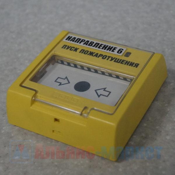 монтажное устройство, пружинное крепление, ип 212 3, ип 212 3 су, ип 212 3 см, ип 212 3 су цена, извещатель ип 212 3 су, ип 212 141, извещатель ип 212 141, извещатель пожарный ип 212 141, извещатель дымовой ип 212 141, подключение ип 212 141, извещатель пожарный дымовой ип 212 141, ип 212 141 схема, ип 212 141 схема подключения, датчик ип 212 141, ип 212 141 цена, извещатель дымовой оптико электронный ип 212 141, ип 212 141 паспорт, ип 212 141 купить, пожарный датчик ип 212 141, извещатель ип 212 141 цена, пожарные извещатели ип 212 141 цена, подключение датчика ип 212 141, извещатель дымовой ип 212 141 цена, извещатель пожарный дымовой ип 212 141 цена, ип 212 141 характеристика, извещатель рубеж ип 212 141, ручной пожарный, пожарный датчик, ип дымовой, извещатель пожарный ипр, извещатель пожарный тепловой, адресный пожарный извещатель, извещатель пожарный ручной, ручной пожарный, ручной извещатель, пожарный извещатель, извещатель дымовой, дымовая сигнализация, извещатель дымовой ип, извещатель пожарный дымовой, извещатель ип, извещатель пожарный ип, пожарный ип, в подвесной потолок, извещатель пожарный дымовой, извещатель пожарный дымовой ип, извещатель пожарный дымовой 212, извещатель пожарный дымовой ип 212, извещатель пожарный дымовой оптико, извещатель пожарный дымовой оптико электронный, дип извещатель пожарный дымовой, извещатель пожарный дымовой адресный, извещатель пожарный дымовой автономный, извещатель пожарный дымовой оптико электронный ип, извещатель пожарный дымовой оптико электронный ип 212, извещатель пожарный дымовой цена, линейный дымовой пожарный извещатель, извещатель пожарный дымовой дип 34а, аналоговые дымовые пожарные извещатели, извещатель пожарный дымовой адресно аналоговый, извещатель пожарный дымовой оптико электронный адресный, точечные дымовые пожарные извещатели, извещатель пожарный дымовой ипдл, извещатель пожарный дымовой адресный дип, пожарный извещатель дымовой автономный ип, извещатель пожарный дымовой оптико электронный аналоговый