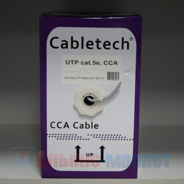 коаксиальный кабель, коаксиальный кабель rg, коаксиальный кабель купить, коаксиальный кабель 75, коаксиальный кабель 50, кабель коаксиальный 75 ом, коаксиальный кабель 50 ом, кабель коаксиальный рк, коаксиальный кабель цена, коаксиальный кабель 6, цифровой коаксиальный кабель, 1 коаксиальный кабель, антенна +из коаксиального кабеля, кабель коаксиальный sat, кабель коаксиальный rg 6, коаксиальный кабель +для телевизора, коаксиальный кабель рк 75, кабель радиочастотный коаксиальный, коаксиальный витой кабель, витая пара коаксиальный кабель, коаксиальный кабель +для видеонаблюдения, сопротивление коаксиального кабеля, коаксиальный кабель rg 75, кабель коаксиальный какой, коаксиальный кабель характеристики, разъемы +для коаксиального кабеля, типы коаксиальных кабелей, кабель коаксиальный rg 6u, коаксиальный кабель 703, подключение коаксиального кабеля, жила коаксиального кабеля, кабель коаксиальный sat 703, коаксиальный кабель сигнал, волновое сопротивление коаксиального кабеля, коаксиальный кабель аудио, коаксиальный кабель rg6, кабель антенный коаксиальный, коаксиальный кабель cavel, прокладка коаксиального кабеля, коаксиальный кабель 58, коаксиальный кабель длина, коаксиальный кабель rg 58, кабель коаксиальный белый, коаксиальный кабель +для звука, кабель коаксиальный рк 50, кабель коаксиальный bnc bnc, соединение коаксиального кабеля, коаксиальный кабель телевизионный, оплетка коаксиального кабеля, тонкий коаксиальный кабель, витая пара, телевизионный кабель, кабель 19, кабель rg, кабель радиочастотный, проводник кабель, купить коаксиальный, оптоволоконный кабель, кабель витой пара, медный кабель, телефонный кабель, антенный кабель, рк кабель, силовой кабель, видеонаблюдение кабель, разъем кабель кабель, оптический кабель, антенна кабель, cavel 703, кабель коаксиальный rg 11, диаметр коаксиального кабеля, коаксиальный кабель +для тв, коаксиальный кабель redmi, коаксиальный кабель 1 2, кабель коаксиальный rexant, оптический коаксиальный кабель, коаксиальный кабель +с