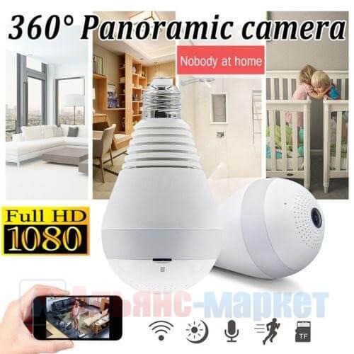 камера, внутренняя камера, камера AHD, видеокамера уличная, уличная камера, камера видеонаблюдения, ip видеокамера, AHD, камера Dahua, камера видеонаблюдения IP, Ip камера уличная, уличная ip камера, Ip, видеокамера, Ip камера наблюдения, камера для наблюдения, мини камера, видеокамера AHD, антивандальная камера, купольная камера, камера видеонаблюдения AHD, видеокамера внутренняя купольная, камера дахуа, HDCVI, IP камера с аудио, ip камера видеонаблюдения, Уличное видеонаблюдение, система видеонаблюдения, видеонаблюдение дом, комплект видеонаблюдения, IP видеонаблюдение, установка видеонаблюдения, видеонаблюдение онлайн, Готовый комплект видеонаблюдения, готовый комплект, монтаж систем видеонаблюдения, система охранного видеонаблюдения, комплект камер видеонаблюдения, система ip видеонаблюдение, wi fi камера, ip камера wifi, ip камера wi fi, беспроводная wi fi ip камера, ip камера 1080 wi fi, ip камера wi fi 1080 p, вайфай камера,