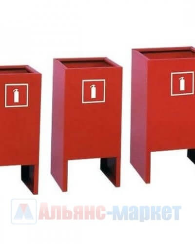 Подставка под огнетушитель, подставка под огнетушитель напольная, подставка под огнетушитель п 15, подставка под огнетушитель оп, подставка под огнетушитель п 20, купить подставку под огнетушитель, подставка под огнетушитель оу, подставка под огнетушитель п 10, подставка под огнетушитель оп 4, подставка под 2 огнетушителя, подставка под огнетушитель оп 5, подставка под огнетушитель оу 5, подставка под огнетушитель цена, подставка под огнетушитель характеристики, подставка под огнетушитель оп 8, подставка под огнетушитель окоф, размеры подставки под огнетушитель, подставка под огнетушитель оп 5 напольная, окпд подставка под огнетушитель, подставка под огнетушитель п 2, окпд 2 подставки под огнетушители, подставка под огнетушитель универсальная, подставка под огнетушитель +своими руками, подставка под огнетушитель гост, подставки под огнетушители напольные купить, подставка под огнетушитель п 15 характеристики, подставка под огнетушитель оп 10, подставка под огнетушитель фото, подставка под огнетушитель металлический, подставка под огнетушитель оп 8 напольная, подставки под огнетушители напольные цена, подставка под огнетушитель технические характеристики, подставка под огнетушитель требования, косгу подставка под огнетушители, подставка под огнетушитель оп 4 купить, подставка под огнетушитель п15, подставка под огнетушитель п 15 купить, купить огнетушитель, огнетушитель оп 5, пожарное оборудование, огнетушитель оп, огнетушитель оп 4, огнетушитель оу 5, пожарный щит, огнетушитель цена, пожарный рукав, пожарный шкаф, углекислотный огнетушитель, огнетушитель оу, огнетушитель спб, огнетушитель купить спб, огнетушитель оп 8, порошковый огнетушитель, огнетушитель оп 2, огнетушитель, купить огнетушитель, порошковый огнетушитель, углекислотный огнетушитель, огнетушитель оу, огнетушитель 5, огнетушитель цена, перезарядка огнетушителей, виды огнетушителей, огнетушитель 4, срок огнетушителя, огнетушитель автомобильный, тушение огнетушителем, журнал огнетушителей, огнетушитель о